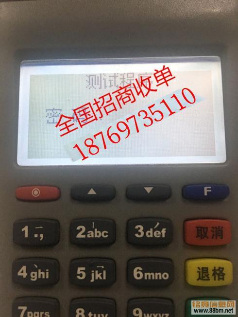 新国都K370修改序列号(机身号SN)